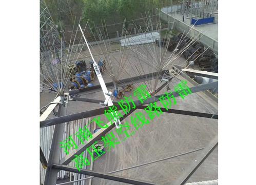 中煤化工高压架空线路防雷侧针工程