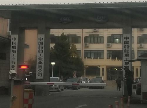 中国船舶工业集团公司屏蔽机房防雷接地工程