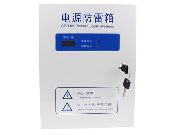 单相防雷箱带雷电计数器