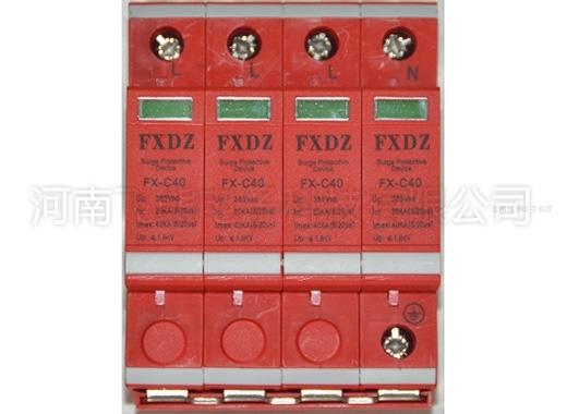 三相电源防雷器价格