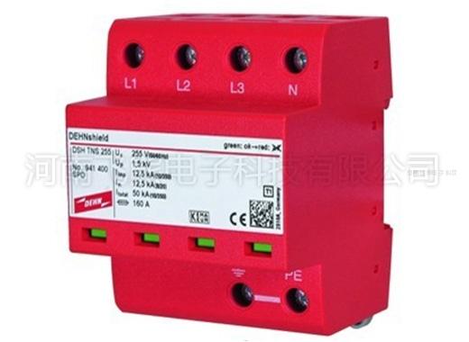 复合型电涌保护器