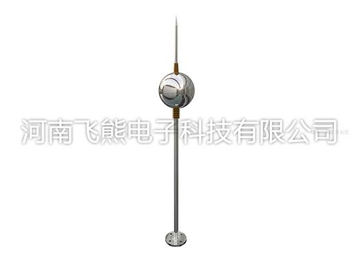 单球单针避雷针