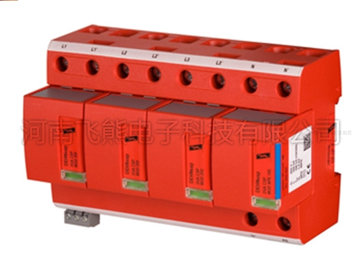 DVA CSP 3P 100 FM(900 360)防雷器
