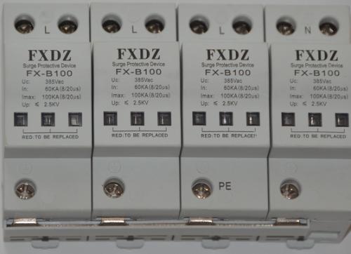 三相电源防雷器供应商